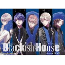 Blackish House ←sideZ【通常版】