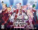 Re:ゼロから始める異世界生活ーDEATH OR KISS- 限定版 PS4版