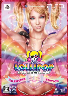 LOLLIPOP CHAINSAW VALENTINE EDITION PS3��