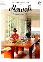 RoomClip商品情報 - ハワイ・インテリア・スタイル・ブック Vol.1 (ATMムック)