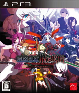 UNDER NIGHT IN-BIRTH Exe��Late