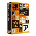 TYPE C4 ロゴデザインフォント20書体 ハイブリッド版