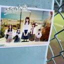 タイトル未定(初回盤Type-B CD+DVD) [ SKE48 ] - 楽天ブックス