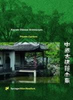 Private_Gardens