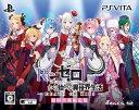 Re:ゼロから始める異世界生活ーDEATH OR KISS- 限定版 PS Vita版