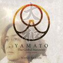 YAMATO The Global Harmony ENGLISH VERSION [ 原田真二 ]