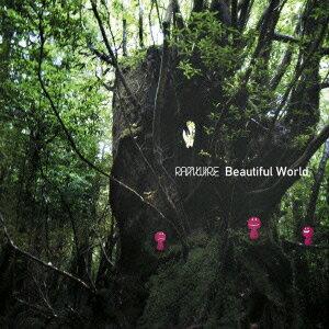 Beautiful World [ RAM WIRE ]