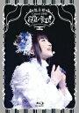 「プルミエ!」@MAIHAMA Amphitheater【B...