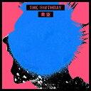 青空 THE BIRTHDAY