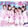 ����Τʤ��и�(��������A CD+Blu-ray)