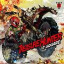 Treasure Hunter [ T-SQUARE ]