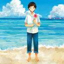 愛し君へ(初回限定盤 CD+DVD) [ GReeeeN ]