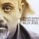 ピアノ・マン:ザ・ヴェリー・ベスト・オブ・ビリー・ジョエル ...