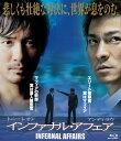 インファナル アフェア【Blu-ray】 アンディ ラウ 劉徳華