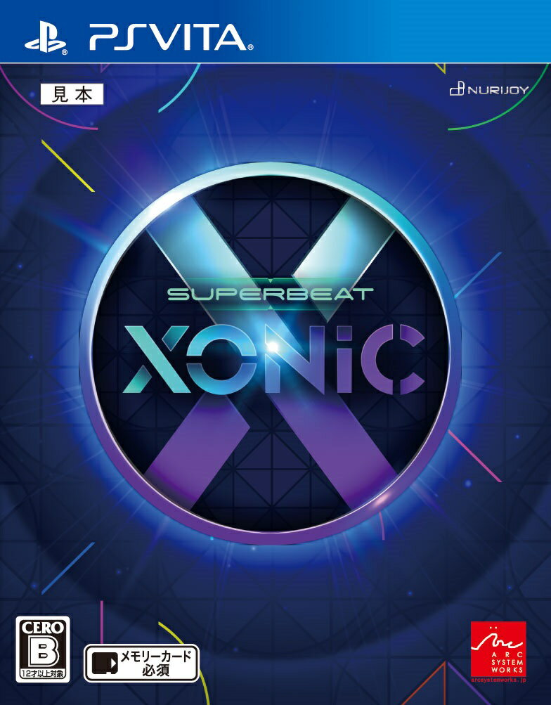 【予約】SUPERBEAT XONiC