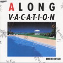 【送料無料】A LONG VACATION 20th Anniversary Edition [ 大滝詠一 ]