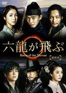 ϻζ�����֡�Ρ����å��ǡ� DVD-BOX �ǽ���