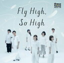 Fly High, So High (初回限定盤 2CD) [ Goose house ]
