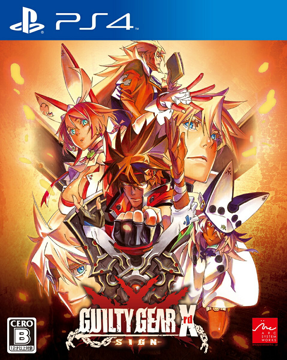 GUILTY GEAR Xrd - SIGN - PS4版 通常版