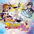 ふたりはプリキュアMax Heart主題歌::DANZEN!ふたりはプリキュア Ver.Max Heart(DVD付き)