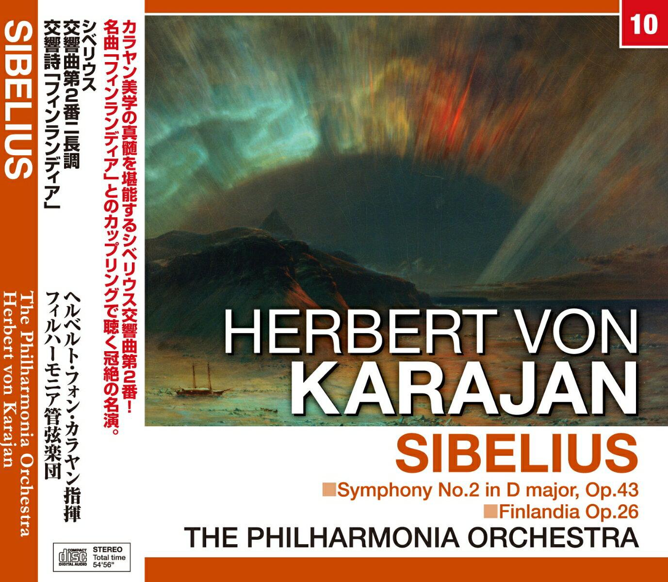 カラヤン/シベリウス:交響曲第2番・交響詩「フィンランディア」[NAGAOKACLASSICCD](