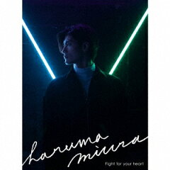 Fight for your heart (初回限定盤 CD+DVD+Photo Book) [ 三浦春馬 ]