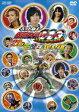 ネット版 仮面ライダーOOO ALL STARS 21の主役とコアメダル [ 渡部秀 ]