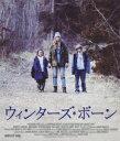 ウィンターズ・ボーン【Blu-ray】 [ ジェニファー・ローレンス ]