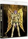 聖闘士星矢 黄金魂 -soul of gold- 5 【Blu-ray】 [ 田中秀幸 ]
