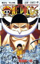 ONE PIECE(巻57) 頂上決戦 (ジャンプ・コミックス) [ 尾田栄一郎 ]
