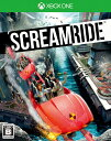 ScreamRide XboxOne版