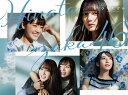 ひなたざか (初回仕様限定盤 Type-A CD+Blu-ray) [ 日向坂46 ]