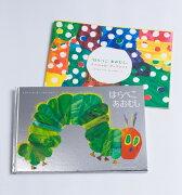 【シルバー装幀】はらぺこあおむし 日本語版40周年記念限定版