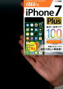 au��iPhone��7��Plus���ܡ����ѥ略100