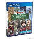 ドラゴンクエストX オールインワンパッケージ(version1〜4) PS4版...