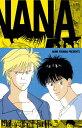BANANA FISH 復刻版BOX vol.4 vol.4 (特品) [ 吉田 秋生 ]