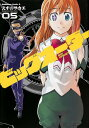 ビッグオーダー(05) (カドカワコミックスA) ...