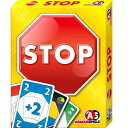 Stop (ストップ)