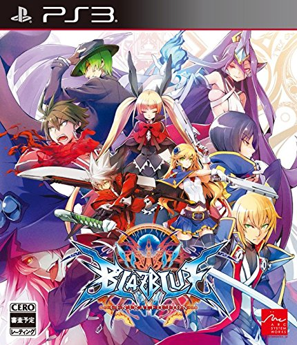 BLAZBLUE CENTRALFICTION Limited Box PS3版
