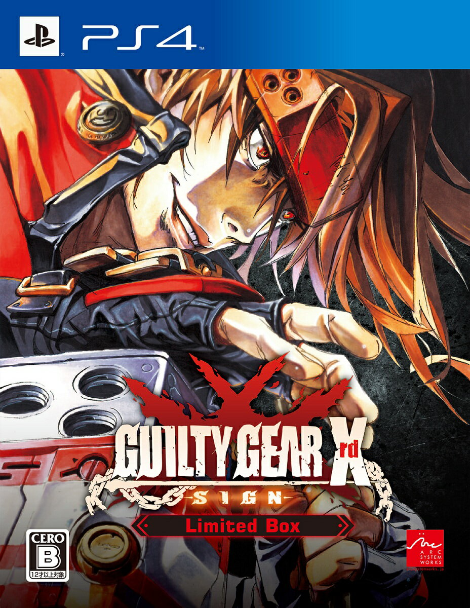 【予約】GUILTY GEAR Xrd -SIGN- Limited Box PS4版