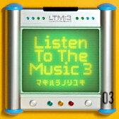 Listen To The Music 3(2CD) [ 槇原敬之 ]