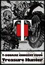 T-SQUARE CONCERT TOUR Treasure Hunter [ T-SQUARE ]