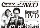 サラリーマンNEO Season5 DVD-2 [ 生瀬勝久 ]
