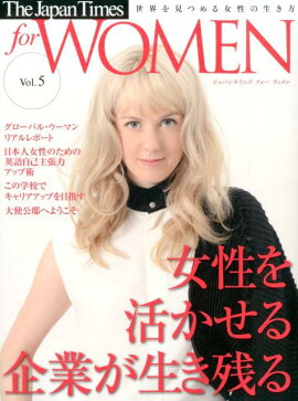 The��Japan��Times��for��WOMEN��vol��5��