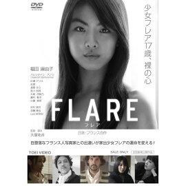 FLARE-�ե쥢��