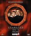 スターゲイト SG-1 SEASON4 SEASONS コンパクト・ボックス