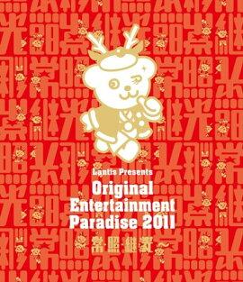 Original Entertainment Paradise -����ѥ顼 2011�����ȡ��ѡ������ LIVE BD��Blu-ray��