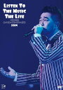 Listen To The Music The Live ?うたのお☆も☆て☆な☆し 2014 [