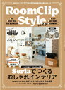 RoomClip商品情報 - RoomClip Style(vol.3)