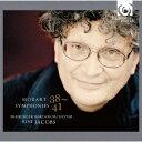 モーツァルト:後期4大交響曲 ルネ ヤーコプス